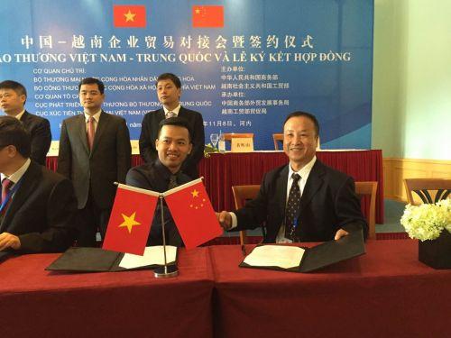 Dương Minh đã ký kết hợp đồng hợp tác giữa doanh nghiệp Việt Nam – Trung Quốc Tiêu đề Sản phẩm có sẵn