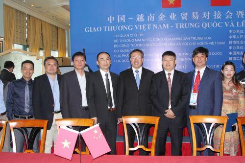 Lễ ký kết hợp đồng giao thương giữa hai nước Việt- Trung Tiêu đề Sản phẩm có sẵn